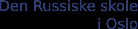 Den russiske skole i Oslo